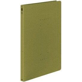 コクヨ フラットファイル<NEOS>オリーブグリーン 3冊