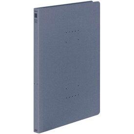 コクヨ フラットファイル<NEOS>ブルーグレー 3冊