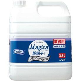 ライオンハイジーン Magica除菌プラス プロ 無香料 3.8L