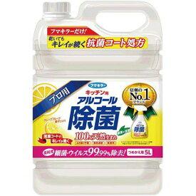 フマキラー キッチン用アルコール除菌 詰替用 5L
