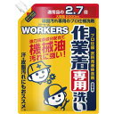 NSファーファ・JP オレンジ作業着専用洗い 詰替用 2000ml×6