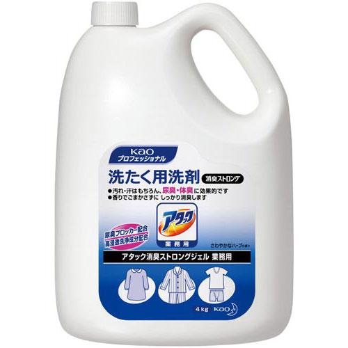 花王 アタック 消臭ストロングジェル 業務用 4kg
