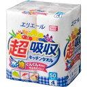 大王製紙 エリエール超吸収キッチンタオル 4R×12【1fou】