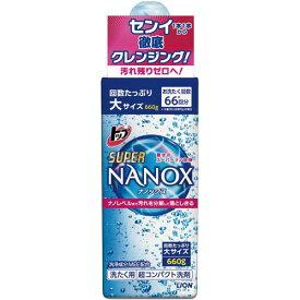 ライオン トップ スーパーNANOX 本体 660g