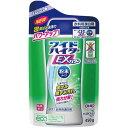花王 ワイドハイターEXパワー 粉末タイプ 詰替450g
