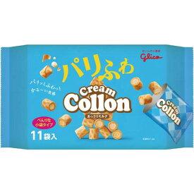 江崎グリコ クリームコロン 大袋<ミルク> 11袋入