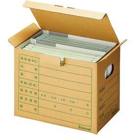 「カウコレ」プレミアム 文書保存箱ファイルボックス対応ハーフサイズ10枚入