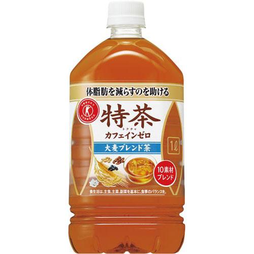 サントリー 特茶カフェインゼロ 1L 12本