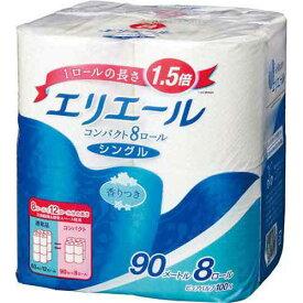 大王製紙 エリエールコンパクト シングル90m 8個入×8【1fou】