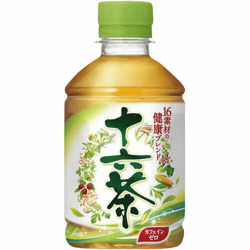 アサヒ飲料 アサヒ 十六茶 275ml 24本入