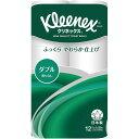 日本製紙クレシア クリネックス ダブル30m 12個入×8関連ワード【トイレットペーパー シングル】
