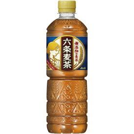 アサヒ飲料 六条麦茶 660ml 24本