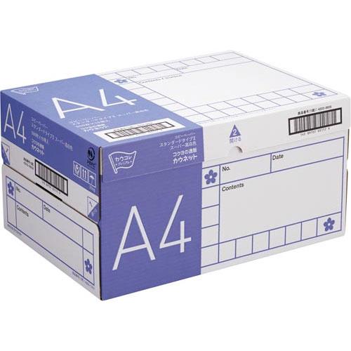 「カウコレ」プレミアム コピー用紙 タイプ2 スーパー高白色 A4 1箱関連ワード【コピー用紙 印刷用紙 プリンター用紙】【1one】