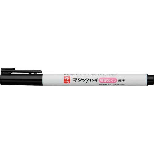 寺西化学工業 マジックインキ なまえペン 細字