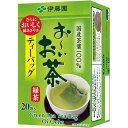 伊藤園 おーいお茶ティーバッグ 緑茶 20袋入×3