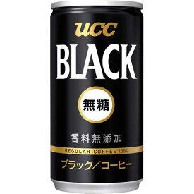 UCC UCC ブラック無糖 185g 30缶