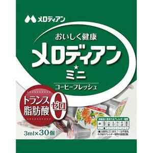メロディアン メロディアン ミニ 3ml・30個入×4