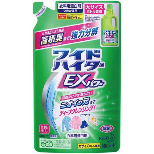 花王 ワイドハイターEXパワー 詰替用 880ml×5