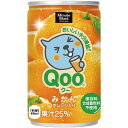 コカ・コーラ ミニッツメイドQooみかん160ml 30缶