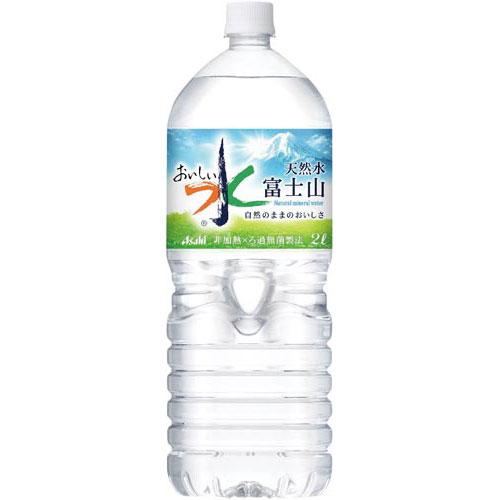 アサヒ飲料 おいしい水 2L 12本