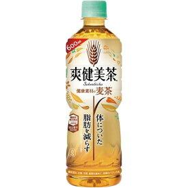 コカ・コーラ 爽健美茶 健康素材の麦茶600ml 24本