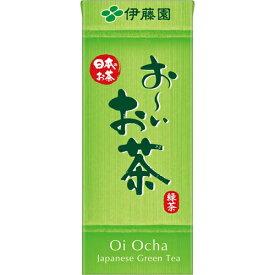 伊藤園 おーいお茶 250ml(紙パック) 48本