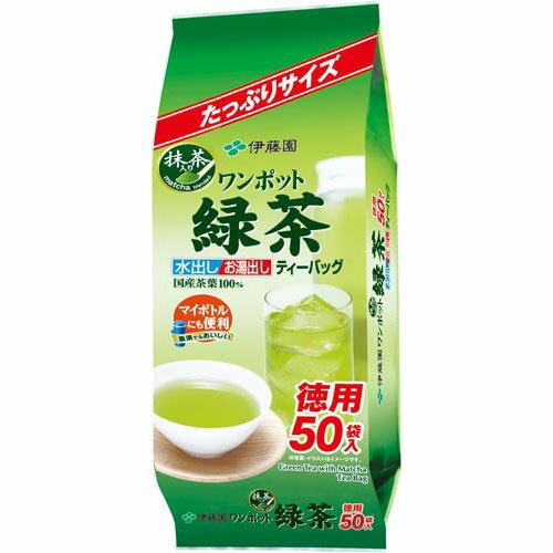 伊藤園 ワンポット緑茶ティーバッグ 50袋