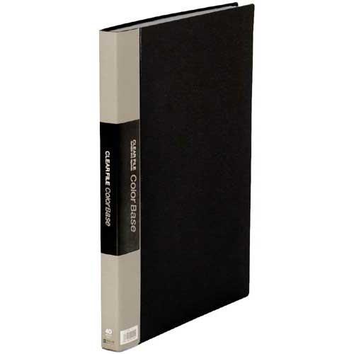 キングジム クリアーファイルカラーベースW B4縦 黒