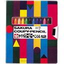 サクラクレパス クーピーペンシル12色(ソフトケース入り)