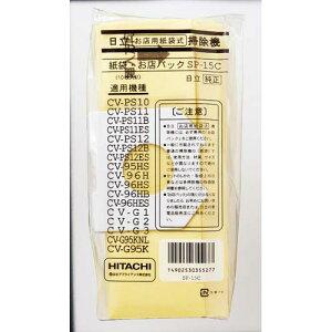 日立 お店用クリーナー CV−G1用ゴミパック