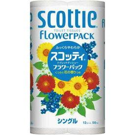 日本製紙クレシア スコッティフラワーパックS50m 12個入×8