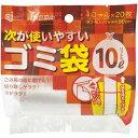 ケミカルジャパン 次が使いやすいゴミ袋10L (20枚入り)×5