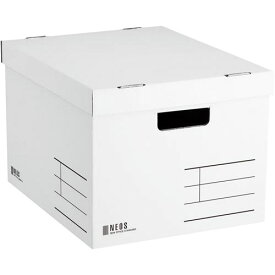 コクヨ 収納ボックス<NEOS>Lサイズ・フタ付き白
