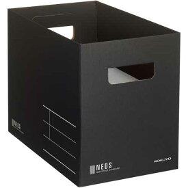 コクヨ 収納ボックス<NEOS>Mサイズ 黒