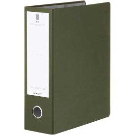 コクヨ チューブF<NEOS>A4縦背幅95mm 緑3冊