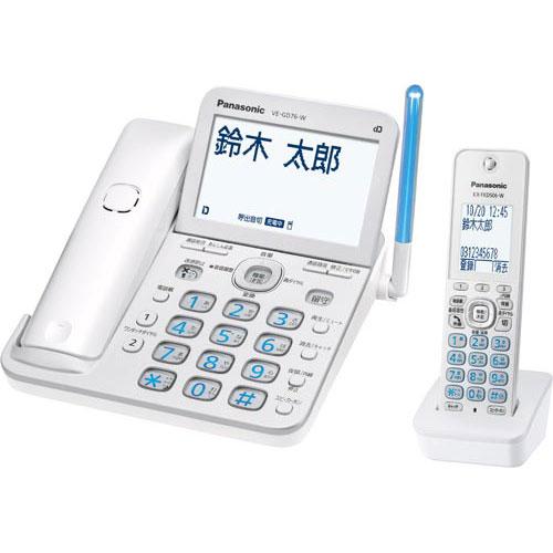 パナソニック コードレス電話機 VE−GD76DL−W【1eig】