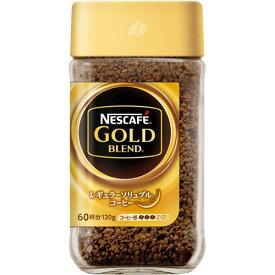 ネスレ日本 ネスカフェ ゴールドブレンド 瓶 120g