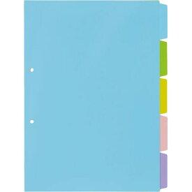 カウネット PP製カラー仕切カード A4縦2穴 5山