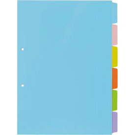 カウネット PP製カラー仕切カード A4縦2穴 6山