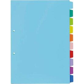 カウネット PP製カラー仕切カード A4縦2穴 10山