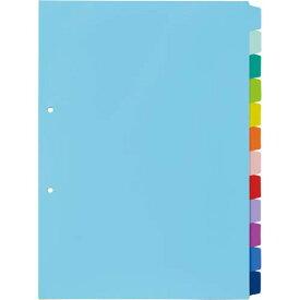 カウネット PP製カラー仕切カード A4縦2穴 12山 10組