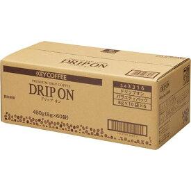 キーコーヒー ドリップオン バラエティアソートパック 60袋