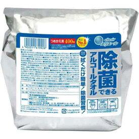 大王製紙 エリエール除菌アルコール 詰替 400枚入×4