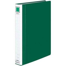 コクヨ チューブFエコツインR緑A4縦背幅45mm10冊