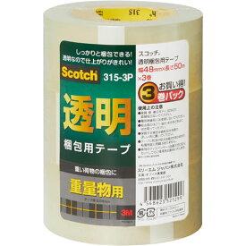 スリーエムジャパン スコッチ(R)透明梱包用テープ 重量物用 3巻