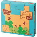 「カウコレ」プレミアム 取り出しやすい箱入りレジ袋 45号 乳白 4箱