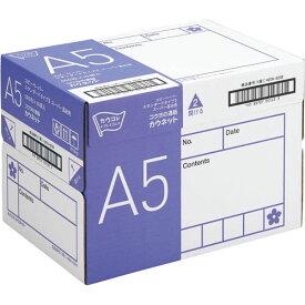 「カウコレ」プレミアム コピー用紙 タイプ2 スーパー高白色 A5 1箱関連ワード【コピー用紙 印刷用紙 プリンター用紙】