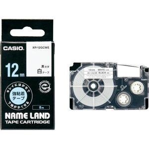 カシオ ネームランド はがせる強粘着テープ白12mm 黒字