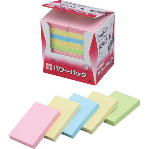 スリーエムジャパン ポスト・イット再生紙パワーP 75×50混色20冊