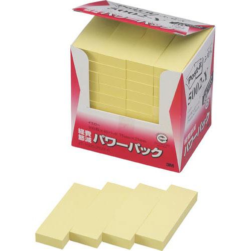 スリーエムジャパン ポスト・イット再生紙パワーP 75×25 黄40冊
